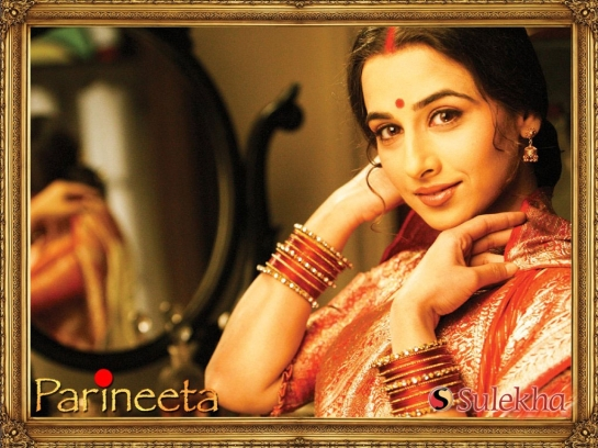 Pic courtesy: www.movies.sulekha.com
